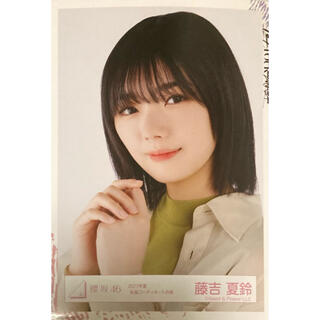 櫻坂 櫻坂46 藤吉夏鈴 夏私服 ヨリ 生写真