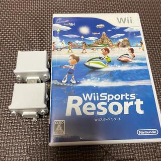 ニンテンドウ(任天堂)のNintendo Wii モーションプラス白2個& Sports Resort(家庭用ゲームソフト)