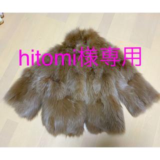プラステ(PLST)のコート ショート丈 PLST(毛皮/ファーコート)