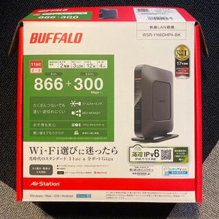 Buffalo - BUFFALO WSR-1166DHP4-BK LANケーブル付き