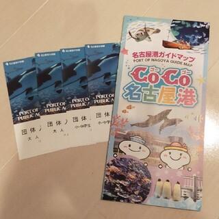 名古屋港水族館チケット4枚(水族館)