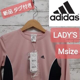 adidas - 新品 未使用 タグ付き adidas (アディダス) レディースロンT