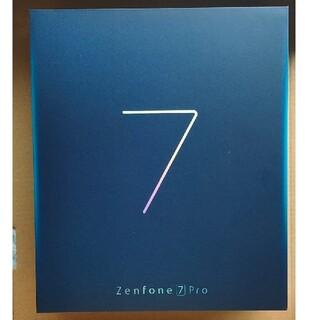ASUS - ASUS ZenFone 7 pro simフリースマートフォン ホワイト 本体