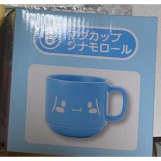 サンリオ(サンリオ)のシナモロール マグカップ(グラス/カップ)