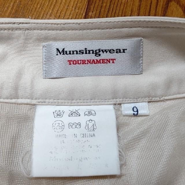 Munsingwear(マンシングウェア)のマンシングレディース ゴルフパンツ 9号 スポーツ/アウトドアのゴルフ(ウエア)の商品写真