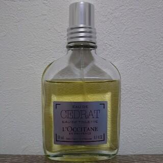ロクシタン(L'OCCITANE)のL'OCCITANE セドラオードトワレ(ユニセックス)