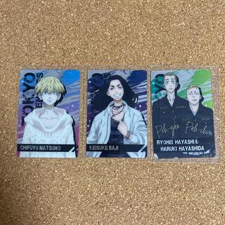 東京リベンジャーズメタルカード