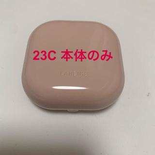 ラネージュ(LANEIGE)の新品未使用 LANEIGE ラネージュ ネオクッション グロウ 本体 23C(ファンデーション)
