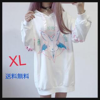 【激安】韓国ファッション チュニック風 うさぎ柄 パーカーワンピース 白 XL(パーカー)
