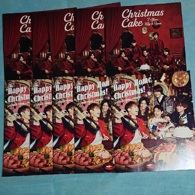 セブンイレブン クリスマス カタログ エンタメ/ホビーのタレントグッズ(アイドルグッズ)の商品写真