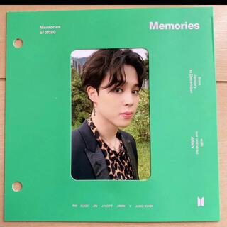 防弾少年団(BTS) - BTS ジミン トレカ Memories of 2020