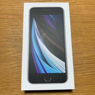 Apple - Apple iPhone SE 第二世代 SIMフリー ホワイト 64GB 新品