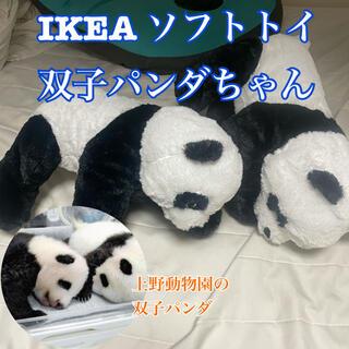 イケア(IKEA)の【新品】IKEAイケア パンダぬいぐるみ クラーミグ 双子パンダ(ぬいぐるみ)