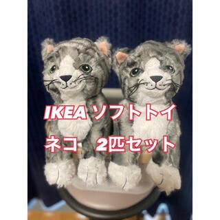 イケア(IKEA)の【新品】IKEAイケア ソフトトイ リレプルット ネコ 2匹セット(ぬいぐるみ)