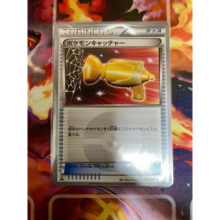 ポケモン - ポケモンカード BW ポケモンキャッチャー  ur 1ed 美品