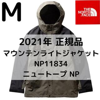 THE NORTH FACE - NP11834 NP マウンテンライトジャケット