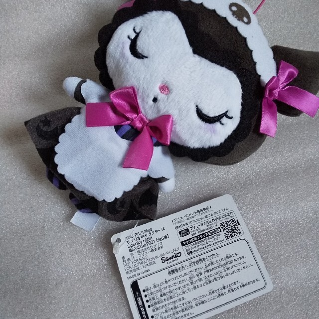 サンリオキャラクターズ Spooky night ぬいぐるみ 2021 クロミ エンタメ/ホビーのおもちゃ/ぬいぐるみ(キャラクターグッズ)の商品写真