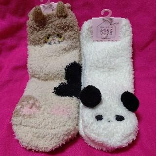 チュチュアンナ(tutuanna)の新品チュチュアンナ ふわもこ靴下♡可愛いねこ&可愛いぱんだ♡お洗濯できます〜♡♪(ソックス)