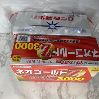 タイショウセイヤク(大正製薬)の<リポビタンD 100ml×10本>  <ネオゴールド100ml×10本>(ビタミン)