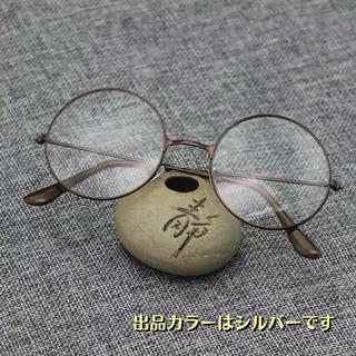 ゾフ(Zoff)のヴィンテージ風 大きめラウンド 伊達眼鏡 レディース シルバー(サングラス/メガネ)