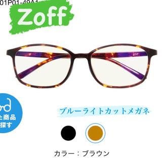 ゾフ(Zoff)の【SALE対象】【美品】Zoff ブルーライトカットメガネ(サングラス/メガネ)