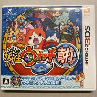 妖怪ウォッチ2 真打 3DS(携帯用ゲームソフト)