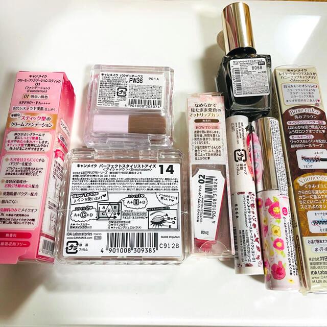 CANMAKE(キャンメイク)のCANMAKE 8点 まとめ売り コスメ/美容のベースメイク/化粧品(アイシャドウ)の商品写真