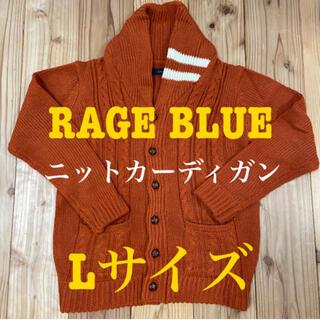 レイジブルー(RAGEBLUE)のレイジブルー ニット カーディガン オレンジ Lサイズ 美品(カーディガン)