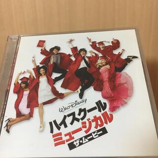 Disney - ハイスクールミュージカル サントラ CD