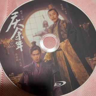 中国 慶余年 Blu-ray1枚