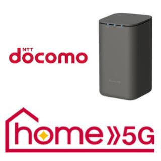 SHARP - docomo home 5G HR01