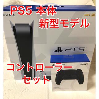 PlayStation - PS5 本体 最新モデル コントローラー セット 新品未開封