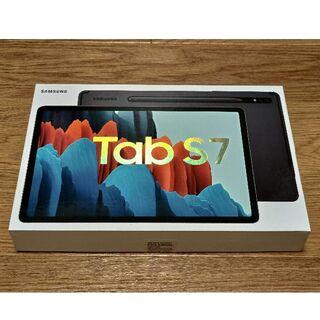 ギャラクシー(Galaxy)のGalaxy Tab S7 Wi-Fiモデル(SM-T870)(タブレット)