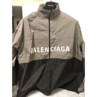 Balenciaga - バレンシアガトラックジャケット