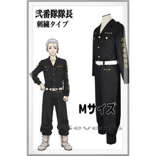 【SALE】 三ツ谷隆 東京リベンジャーズ コスプレ 衣装 セット  M 刺繍