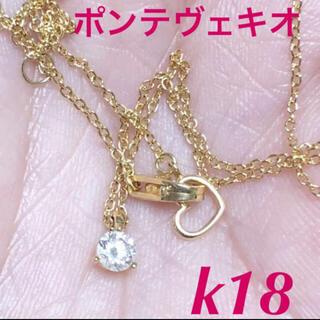 ポンテヴェキオ(PonteVecchio)の9月迄 ポンテヴェキオ k18 YG 一粒 ダイヤモンド ネックレス 0.2ct(ネックレス)