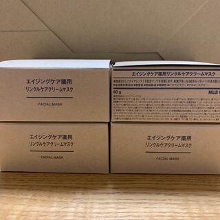 ムジルシリョウヒン(MUJI (無印良品))の無印良品 「新品未使用」リンクルケアクリームマスク 4点セット(フェイスクリーム)