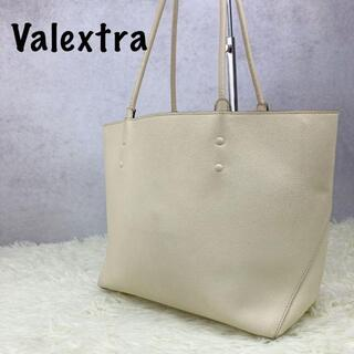 ヴァレクストラ(Valextra)のヴァレクストラ トートバッグ レザー A4収納可能 ホワイト 白 ハンドバッグ(トートバッグ)