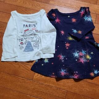ベビーギャップ(babyGAP)のGAP 長袖トップス、ワンピース 90㎝(Tシャツ/カットソー)