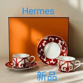 エルメス(HERMES) ティーカップ&ソーサーガダルキヴィール
