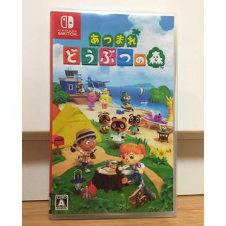 Nintendo Switch - 【Switch】あつまれ どうぶつの森