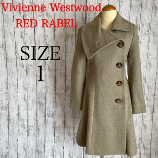 ヴィヴィアンウエストウッド(Vivienne Westwood)の超美品!ヴィヴィアンウエストウッドツィーディーツイルAラインコート(ロングコート)