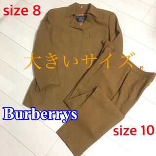 バーバリー(BURBERRY)の90's バーバリーズ プローサム クリーニング済 セットアップ レディース(スーツ)