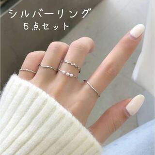 指輪5点セット/シルバー 銀 リング サイズ調整可能 韓国ファッションにも