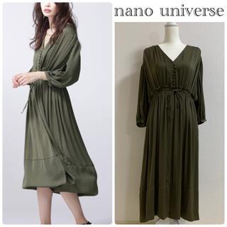 nano・universe - 【格安】nano universeヴィンテージサテンワンピース*カーキ 36