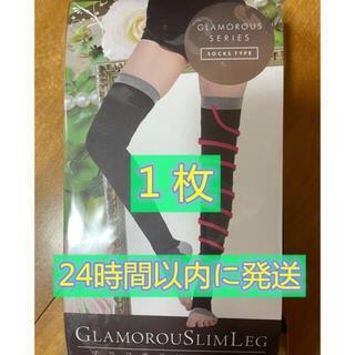 新品未使用グラマラスリムレッグ グラマラスパッツフリーサイズ