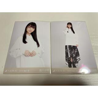 ノギザカフォーティーシックス(乃木坂46)の乃木坂46 生写真 金川紗耶(アイドルグッズ)