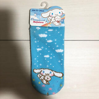 サンリオ(サンリオ)の[完売品]まふてる シナモロール コラボ 靴下 22-24cm(ソックス)