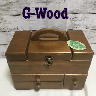 アンティーク ソーイングボックス  g-wood 木製 裁縫箱 小物入れ