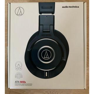 audio-technica - audio-technica オーディオテクニカ ATH-M40x